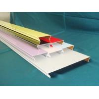 Wholesale Aluminum PVC filmed coated ceiling panel from china suppliers