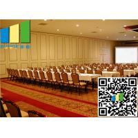 Wholesale Operable Partitions , Hotel Operable Sound Proof Partitions Wall from china suppliers