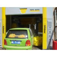 Wholesale High Accuracy Tunnel Car Washing System Security With Computer Control System from china suppliers