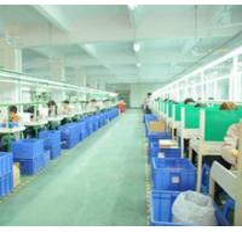 Kingshine Enterprise(HK) Limited