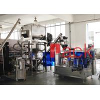 Wholesale 100 - 230mm Auger Powder Filling Machine used milk powder , coffee , spices , additives from china suppliers
