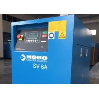 Wholesale Energy Saving Air Compressor With PM Motor , Mini Screw Type Air Compressor 10HP 7.5kW from china suppliers