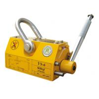 Wholesale JQYD Series Heavy Duty Permanent Magnetic crane Lifter 6T-100T from china suppliers