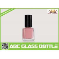 Wholesale Wholesale Small Glass Polish Bottles Empty Nail Color Bottle from china suppliers