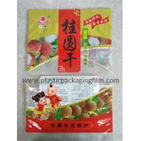 Wholesale Candy / Dried Friut / Food Packaging Bag With Transparent Window , Glossy Finishing Printing from china suppliers