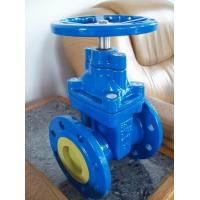 Wholesale cast iron flange metal seat gate valve/Cast Ductile Iron Gate Valve of SYI VALVES from china suppliers