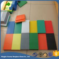 Wholesale Colorful Hdpe UHMWPE Engineering Plastic Sheet Honbo Chem Factory Export from china suppliers