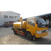 Wholesale factory sale best price Dongfeng 4*2 1.5ton fecal suction truck, HOT SALE! dongfeng 3,000Liters vacuum truck from china suppliers