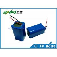 Wholesale Lithium iron Robot Vacuum Cleaner Battery 18650 4400mah 12v 3S2P from china suppliers