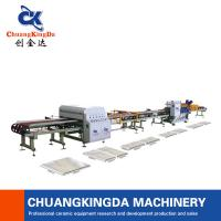 Quality Porcelain Tiles Cutting Squaring Machine Made In China Chuangkingda for sale