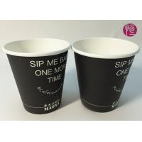 Wholesale Single Wall Dia73mm 7oz  Coffee Paper Cup With Custom Logo Print from china suppliers
