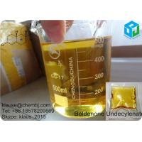 Wholesale Injectable Steroid Boldenone Undecylenate Equipoise from china suppliers