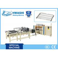 Wholesale Automatic Wire-dropping Oven Glide Rack Spot Welding Machine from china suppliers