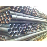 "Wholesale A178 3.1 / 2"" Fluid Seamless Steel Tube , Thin Wall Steel Tubing SCH10 SCH30 from china suppliers"