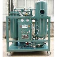 Buy cheap Fire-Proof Turbine Oil Purifier / Oil Recycling Equipment from wholesalers