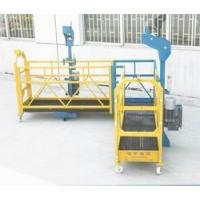 Wholesale Special Angle Suspended Personnel Platform Swing Stage Scaffolding Customized from china suppliers