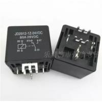 Wholesale Factory direct sale DC24V five pin 80A type welding automobile anti stick relay contact quality assurance from china suppliers