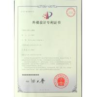 Guangzhou Wenshen Cosmetics Co., Ltd. Certifications