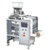 Wholesale Automatic Granular Packing Machine / Pharmaceutical Packaging Machine With Multiple Lanes from china suppliers