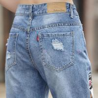 Wholesale Light Blue Colored Skinny Womens Denim Jeans Wiht Embroidered Printing from china suppliers