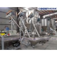 Wholesale Carbon Steel Inclining Flexible Screw Conveyor For Grain Salt Sugar from china suppliers