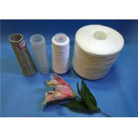 Wholesale 40/2 garment accessories Spun Polyester Yarn , sewing machine thread from china suppliers