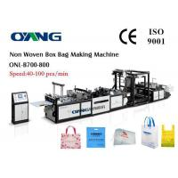Wholesale Ultrasonic Sealing Fully Automatic Non Woven Bag Making Machine 40-100pcs / Min from china suppliers