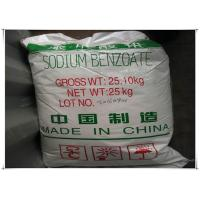 Wholesale Sodium Benzoate As Dye Intermediates Benzoate Of Soda CAS No. 532-32-1 C7H6O2 from china suppliers