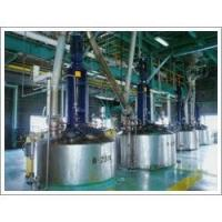 Wholesale Bio Disel or LUBE OIL PLANT from china suppliers