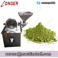 Wholesale Commercial Moringa Tea Powder Grinding Machine|Spices Grinder Equipment for Sale from china suppliers