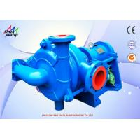 65ZJW High Chrome Filter Press Feed Pump , High Pressure Centrifugal Slurry Pump