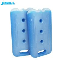 Wholesale BPA Free Reusable Hard Plastic Large Medical Cooler Ice Packs  40 * 20 * 4.1 CM from china suppliers