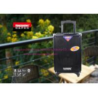Wholesale Outdoor Rechargeable Portable Trolley Speakers Battery Powered with Microphone from china suppliers