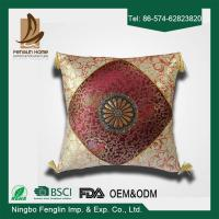 Wholesale Indoor Jacquard Canvas Couch Cushion Covers Decorative Pillows For Couch from china suppliers