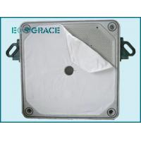 Wholesale ECOGRACE  Fabric Filter Press Cloth PP / PE sludge Dewatering Micron Water Filtation from china suppliers