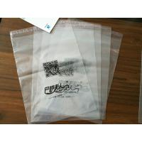 Wholesale Customized Size Printing PE Packaging Bag , LDPE Plastic Transparent Bags from china suppliers