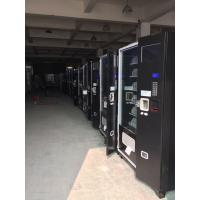 Wholesale Movie Theater Popcorn Corn Chip Combo Vending Machine / Equipment from china suppliers