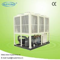 Wholesale Air Conditioning High Efficiency Heat Pumps , Residential Heat Recovery Air Source Heat Pumps from china suppliers