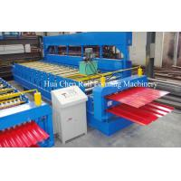 Wholesale Cr12 Plate Double Layer Roll Forming Machine For Roof Panel 0.3mm - 0.6mm 20m/min from china suppliers