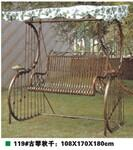 Wholesale patio PE rattan swing chair, synthetic rattan hanging chair, #1119 from china suppliers
