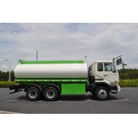 Quality 22500L Dongfeng Nissan Diesel 6x4 320HP Aluminum Alloy Fuel Oil Delivery Truck for sale