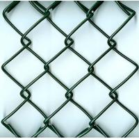 Wholesale Powder coated black chain link mesh ,  durable , Low carbon steel from china suppliers