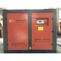 Buy cheap Silent Portable Screw Direct Driven Air Compressor 55KW 75HP Air Cooling for from wholesalers