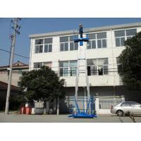 Wholesale Mast Climbing Aluminum Work Platform 0.75 - 4Kw For Manned Aerial Work from china suppliers