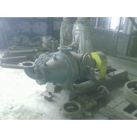 Wholesale Φ500-Φ800 DOUBLE DISC REFINER from china suppliers