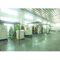 Wholesale Self cleaning High Pressure Polyurethane Foam Machine for Cold Storage Panels Making from china suppliers