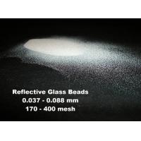 Buy cheap Glass Beads for sandblasting   sandblasting glass beads from wholesalers