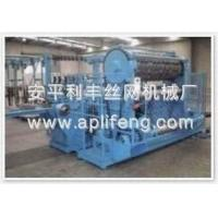 Wholesale Prairie fence wire mesh machine from china suppliers