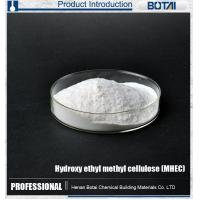 Wholesale hydroxyethyl methyl cellulose hemc 60000cps MHEC from china suppliers