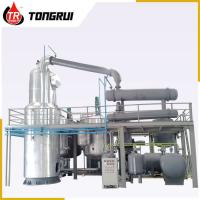 Wholesale Mini Portable Oil Refinery Vacuum Decompression/Used Oil Distillation/Used Oil Recycling Black Waste Oil Cleaning machin from china suppliers